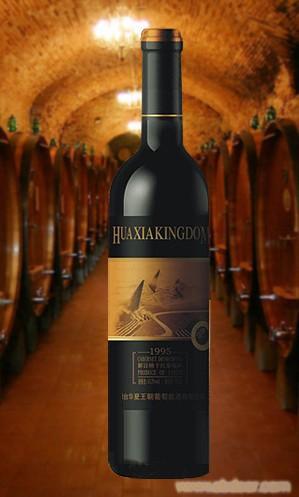 17 1995年金字塔干红葡萄酒