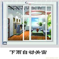 南京最好的铝合金门窗厂