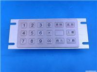 上海不锈钢键盘