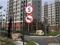 上海道路标识牌-上海道路标识牌厂家