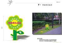 卡通生动指示牌-上海道路指示牌厂家