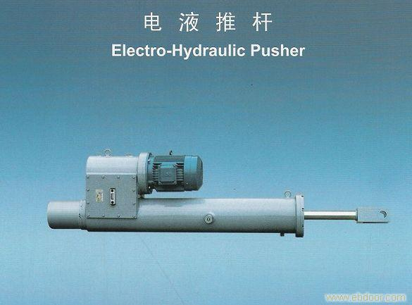 扬州市东顺机械设备有限公司-电液推杆-液压站 > 产品展示   有 效 期图片
