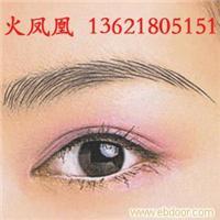 欧式绣眉--上海专业绣眉