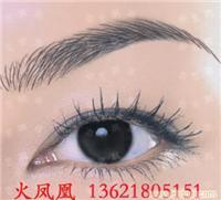 韩式绣眉--上海专业绣眉