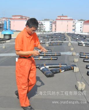 上海伊顿厂房防水