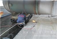 国家电网屋面防水