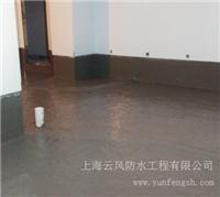 商场厨房防水