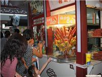 民间特色小吃 冰糖葫芦