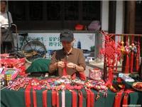 上海城隍庙民间艺人 上海供应中国结 13044656537