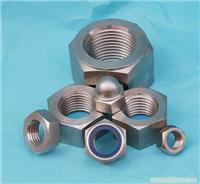 上海螺母、螺丝供应批发商
