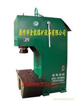 优质压力机、矿用压力机厂家