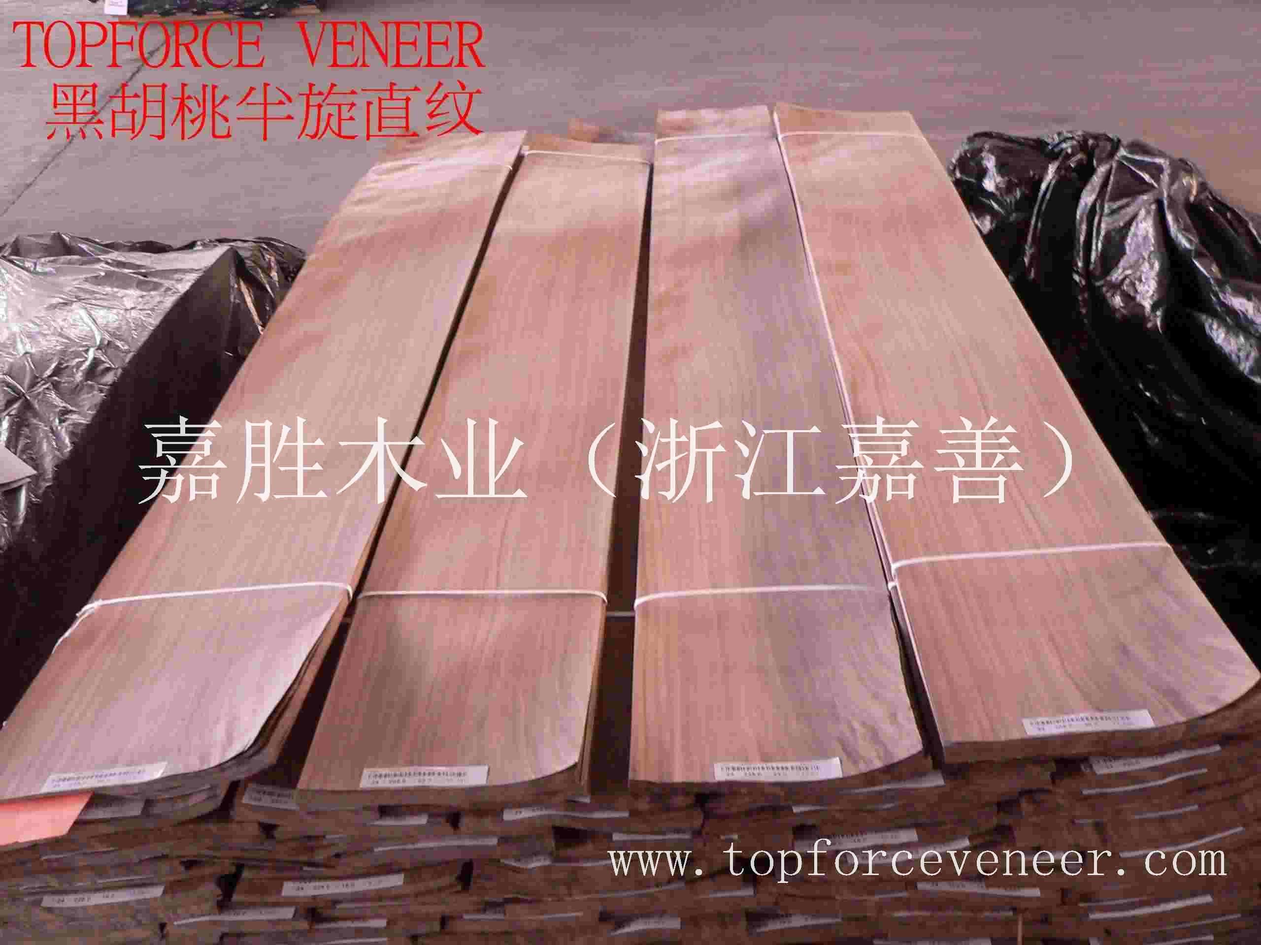 黑胡桃原木木皮 Walnut Veneer and Logs