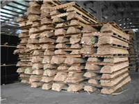 浙江木业供应商 ZheJiang Premium Logs and Veneer Supplier and Producer