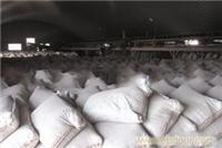 上海海螺水泥/上海黄沙水泥/上海多孔砖专卖/上海筑潮贸易