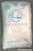 上海水泥批发/上海黄沙批发/上海黄沙水泥/上海筑潮贸易