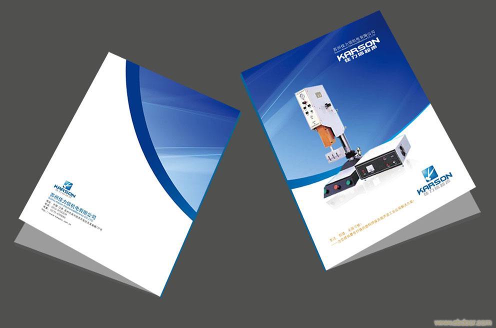 上海企业画册设计,企业宣传册设计专业宣传画册设计公司  上海企业图片