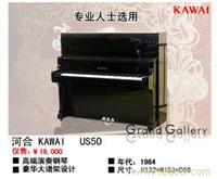 kawai us50