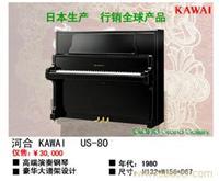 kawai  us-80