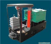 2.5吨 蓄电池式电机车