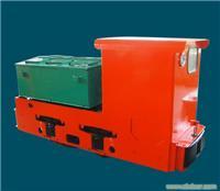 5吨蓄电池式电机车