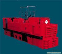 20吨液压调速机车