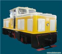 20吨架线式露天电机车