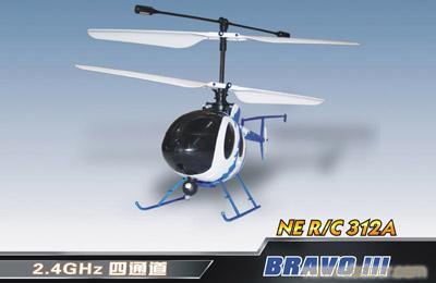 橡筋动力模型飞机和无动力的