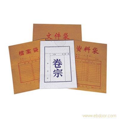 陕西纸张印刷价格_宝鸡纸张印刷价格_海越纸张印刷价格_纸张印刷价位_纸张印刷报价