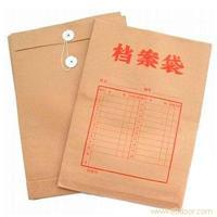 陕西纸质印刷价格_宝鸡纸质印刷价格_海越纸质印刷价格_纸质印刷价位_纸质印刷报价