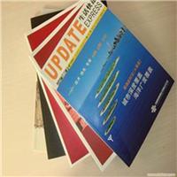 设计制作_宝鸡画册设计制作_陕西画册设计制作_彩页设计