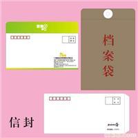 档案袋印刷_档案袋印刷价格_档案袋印刷报价_档案袋批量印刷