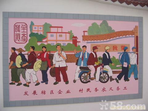 河南娱乐场所手绘壁画