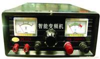 莘县打鱼机,水产养殖设备