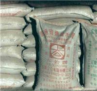 上海水泥供应商销售