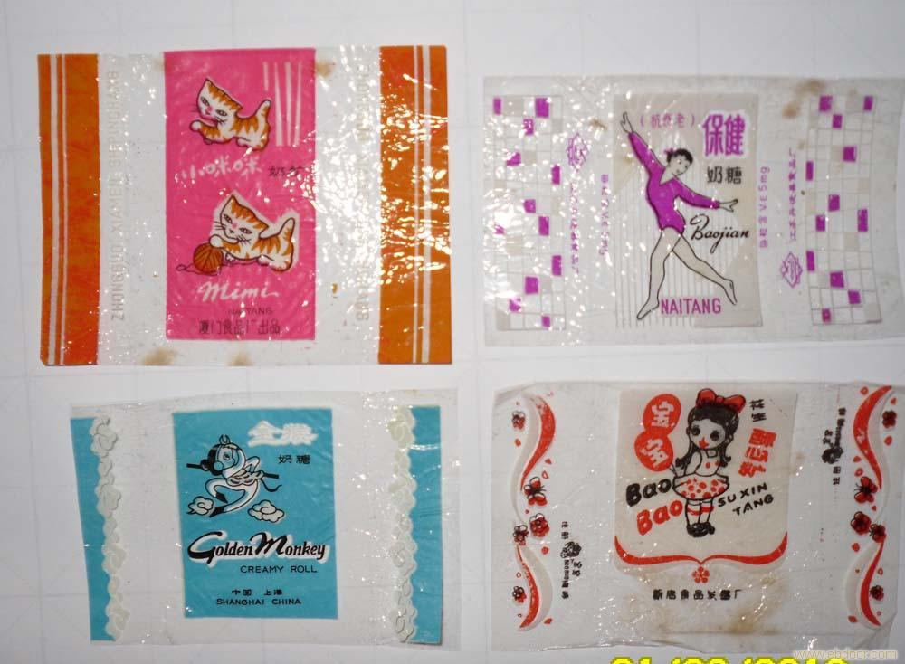 难忘那时候的收藏——集糖纸 - 轻风月 - 轻风月的博客