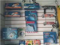 bosch博世工具专卖店