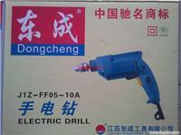电动工具专卖店