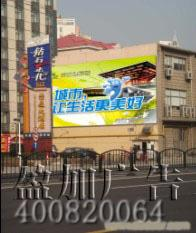 楼体广告/上海广告公司/广告设计