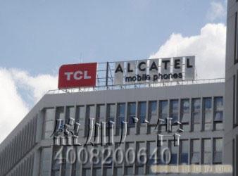 楼顶广告牌/上海广告公司/广告设计/上海户外广告工程