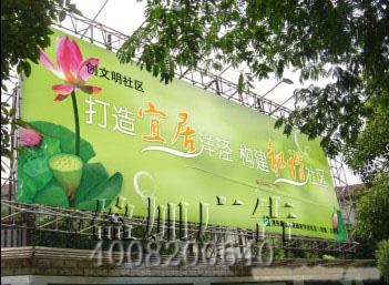 广告牌/上海广告公司/上海户外广告工程