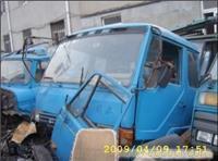 报废汽车回收办法13611984613