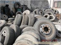 上海出售废旧轮胎价格13611984613