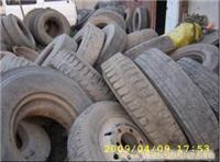 上海汽车轮胎价格13611984613