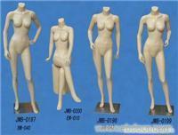 女组合模特/模特道具