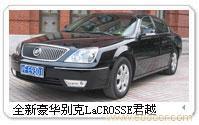 上海租车|上海商务租车|上海商务租车公司|上海旅游租车