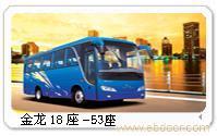 上海旅游租车|上海自驾租车|上海租车公司|上海租车|上海商务租车|上海商务租车公司