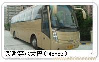 上海旅游租车|上海自驾租车|上海租车公司|上海租车|上海商务租车