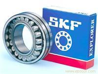 SKF进口轴承批发