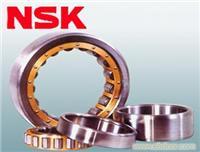nsk进口轴承公司