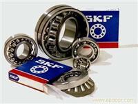 SKF进口轴承批发-skf轴承专家